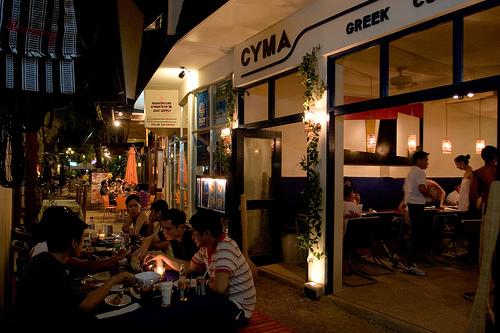 cyma.jpg